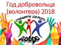god_dobrov-ehmblema-2